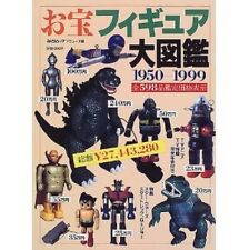 Otakara Figure Daizukan: 1950-1999 Rare Figure encyclopedia art book