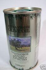 Olive Oil Extra Virgin 250ml container .. health longelife GREECE Crete island