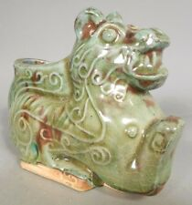 China Chinese Green Glaze Pottery Qilin Shape Brush Washer ca. 20th c.