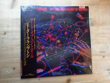 Peter Frampton The Art Of Control NM Vinyl Record AMP 28058 1982 Japan Obi
