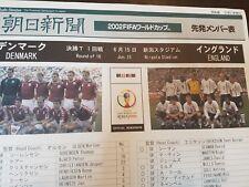 2002 FIFA WORLD CUP – ENGLAND V DENMARK – ASAHI SHIMBUN TEAM SHEET – ROUND OF 16