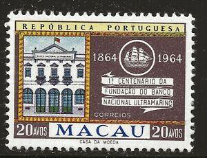 Macau Scott #401, Single 1964 Complete Set FVF MNH