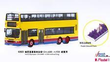 1/76 Citybus Volvo Olympian 12m 688@930 Hong Kong model bus