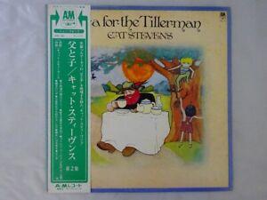 Cat Stevens Tea For The Tillerman A M AML-86 Japan  VINYL LP OBI