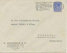 NIEDERLANDE 1933 Wilhelmina 12 ½ C s'GRAVENHAGE WERBEStpl TUBERCULOSEBESTRIJDING