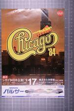 More details for chicago flyer vintage japan circa 1984