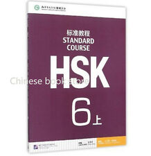 Chinese Mandarin students textbook :Standard Course HSK +1 CD (mp3) -Volume 6