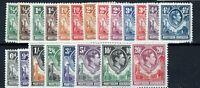 Northern Rhodesia 1938-52 set to 20s MNH/MLH/MH