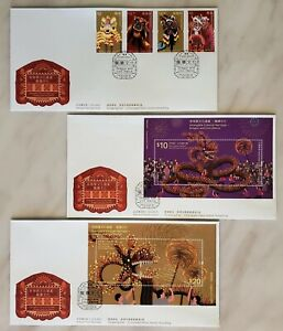 China Hong Kong 2021 Cultural Heritage Dragon & Lion Dance Stamp FDC + 2 S/S FDC