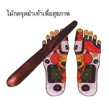 Wooden Stick Tool Reflexology Health Thai Foot Massage With Chart