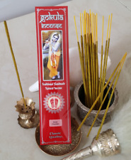GOKULA INCENSE (Natural Masala) Kesar Chandan - 20 grams. Premium Incense!