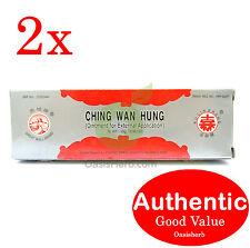 2X Great Wall Brand CHING WAN HUNG HERBAL BURN OINT 10g京万紅 (New!)