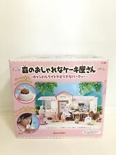 Rare 2006 Japan Sylvanian Families (Calico Critters )Cake Shop w/Box