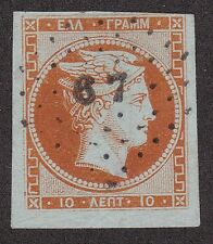 KAPPYSSTAMPS  ID9326 GREECE 7 USED VF VERY FINE  CATS 500.00