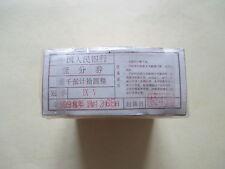 China 1953 P#  1 Fen Bundle 1000 Pcs GEM UNC