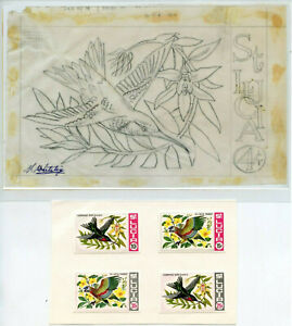 ST LUCIA 1969 BIRDS ORIGINAL ARTWORK SIGNED BY DESIGNER VICTOR WHITELEY