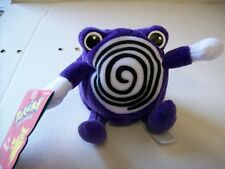 "Pokemon Hasbro Poliwhirl 6"" Bean Bag Ser 1 Plush New Uncirculated frm Sealed box"