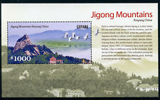 Guyana 2013 MNH Jigong Mountains 1v S/S Xinyang China Birds Cranes Stamps