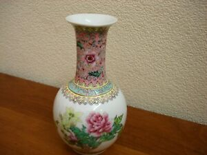 CHINESE PORCELAIN VINTAGE FAMILLE ROSE SMALL VASE - CHARACTERS TO SIDE