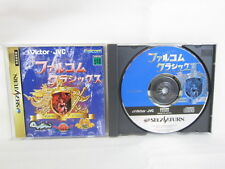 FALCOM CLASSICS Sega Saturn Victor Import JAPAN Video Game ss