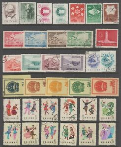 China 1950´s -1960´s group of 56 different sets cto/used.