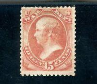 USAstamps Unused FVF US Scott 1873 Webster War Dept O90 OG MLH