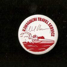 """1984 U-44 Kawaguchi Travel Service 2 1/8"""" Button"""