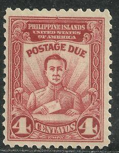 U.S. Possession Philippines Postage Due stamp scott J8 - 4 cent issue - mlh  #2