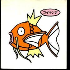 POKEMON STICKER Carte JAPANESE 50X50 2001 N° MAGIKARP MAGICARPE (1)