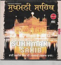 Sukhmani sahib By Bhai jarnail singh ji [Cd]