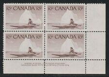 1955 Canada SC# 351 LR Eskimo Hunter Plate No. 4 Plate Block M-NH Lot # 1411