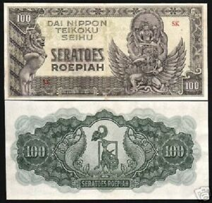 NETHERLANDS INDIES 100 RUPIAH P132 1944 LORD VISHNU LION INDONESIA MONEY NOTE