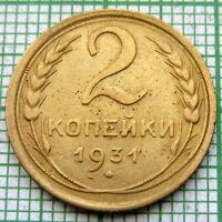 RUSSIA USSR 1931 2 KOPEKS