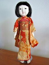 "Antique Japanese Geisha Ichimatsu Ningyo Singing Doll Gofun  50cm 19.75"" Tall"