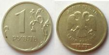 Russia 1 RUBLO Coin 2009