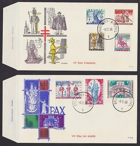 Belgium 1958 Stamps set FOLKLORE Cob# 1082/88 used on First Day Covers.....X1837