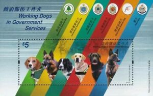 *FREE SHIP Hong Kong Working Dogs In Government Services 2012 (ms) MNH