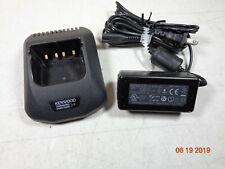 Kenwood Ksc 24 S Radio Charger Tk3100 Tk372 Tk480 Tk380 Tk280 Tk290 Tk260 Tk360g