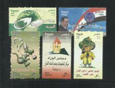 EGIPTO. Año: 2006/7. Tema: TEMAS VARIOS. TIPOS DIVERSOS.