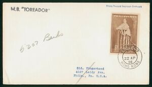 Mayfairstamps Philippines 1958 Hong Kong Paquebot MS Toreador Cover wwp73567