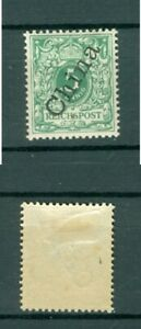 """Germany. 1898 MH. 5 Pf. Green, Reichpost. Post Office,China. Overprint """"China"""""""
