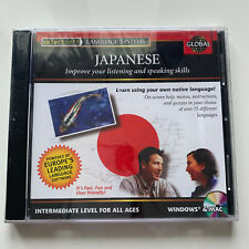 Japanese - Improve your listening and speaking skills - MAC/PC