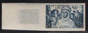 Algeria 1949 Imperf UPU 75th Anniversary set Sc# 226-28 NH