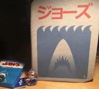 Jaws Japanese Movie Poster T-Shirt - Inspired Steven Spielberg And Minimamalism