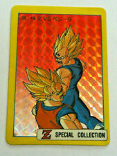 Dragon Ball Z  SPECIAL COLLECTION Part 1 Yellow