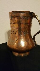 """Persian brass copper tea or water pot antique authentic, 7"""" hand engraved"""