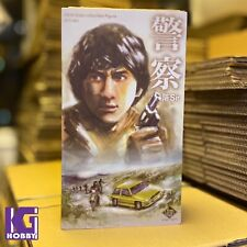 STAR TOYS 1/6 Scale STT-001 Jackie Chan's Police Detective Action Figure