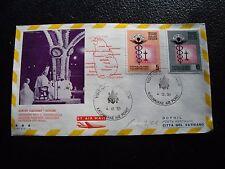 CEYLAN - enveloppe 4/12/1970 (cy90) ceylon
