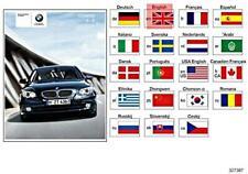 * Manuale Officina Assistenza e Riparazione Guida Per BMW E60 /& E61 2003-2010 Cablaggio