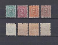 ITALY 1879 King Umberto I Mint *  Sc.45-51 (Sa.37/43)